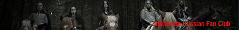 Ensiferum.ru - Российский сайт
